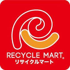 リサイクルマート