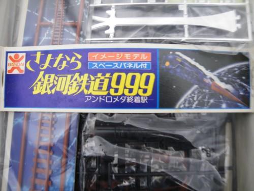 DSCF3201